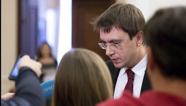 Омелян прокоментував свою пропозицію преміювати керівника Укравтодору