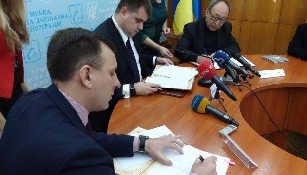 Китайці купили український футбольний клуб