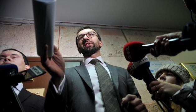 Суд отложил дело Лещенко на неопределенный срок