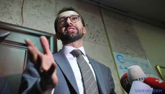 Нападение на Гандзюк: Лещенко просит генпрокурора передать дело СБУ