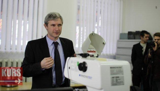 Прикарпатские ученые создали термоэлектрические материалы для генераторов