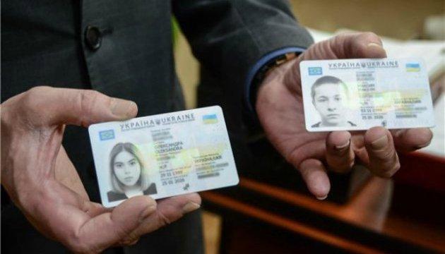 В ОРДЛО резко увеличилось число желающих оформить биометрический паспорт Украины - Тымчук