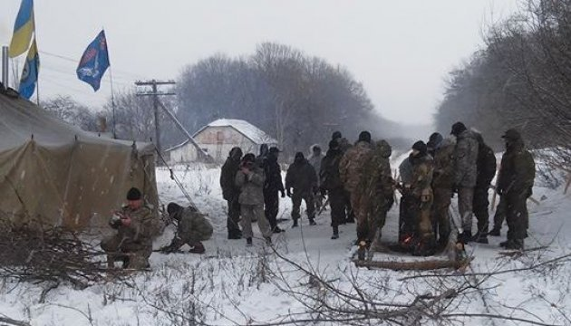 В прокуратуре сообщили, что грозит ветеранам АТО за блокирование железной дороги