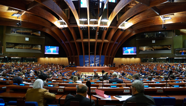 Ukrainian delegation suspends participation in PACE