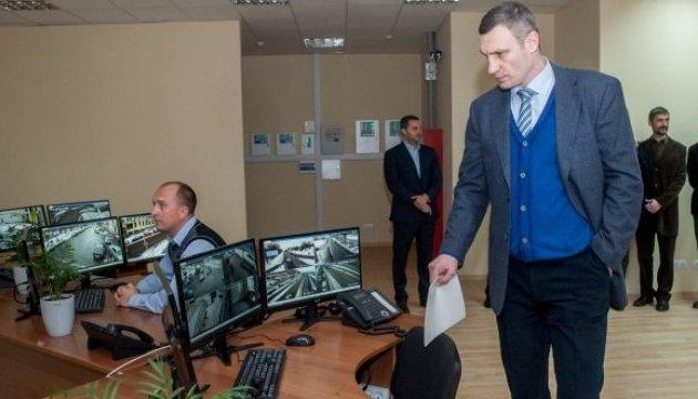 В Киеве уже установили более 3700 камер видеонаблюдения