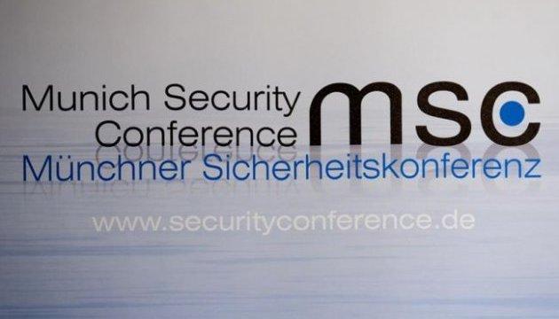 Мюнхенская конференция: о чем будут говорить политики