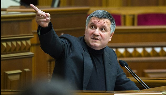 Minister Avakov: Fire inspectorate in Ukraine to be liquidated