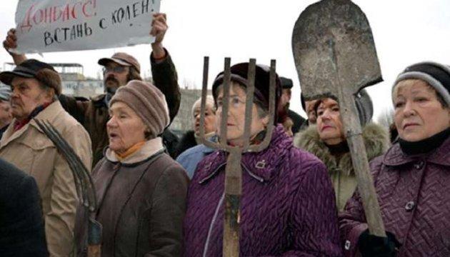 В «ЛНР» пугают людей наступлением Украины и предлагают «спасаться» в России
