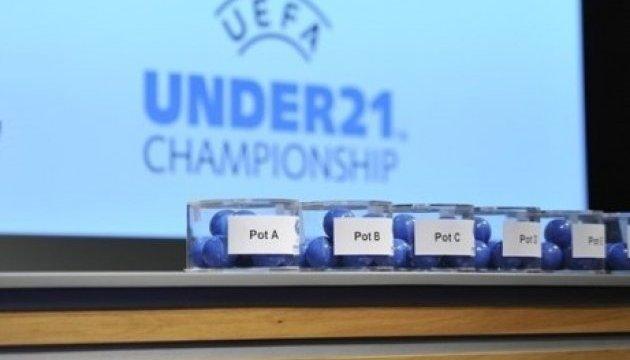 Молодіжна футбольна збірна України дізналася суперників у відборі Євро-2019