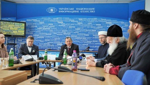 Объединение усилий религиозных организаций ради духовного возрождения Украины