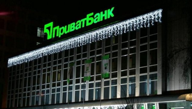 PrivatBank to extend its cashless network by 20%