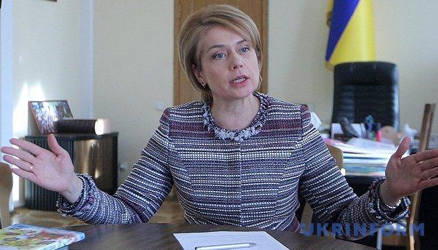 Уряд визначив чотири негайних завдання у сфері освіти - Гриневич