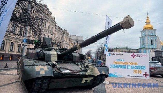 Торік на озброєння армії прийняли 20 новинок військової техніки