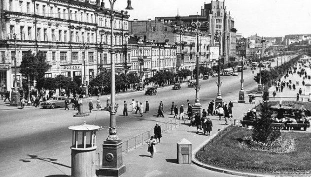 Около 80% киевлян в 1950-х общались на украинском — документ ЦРУ