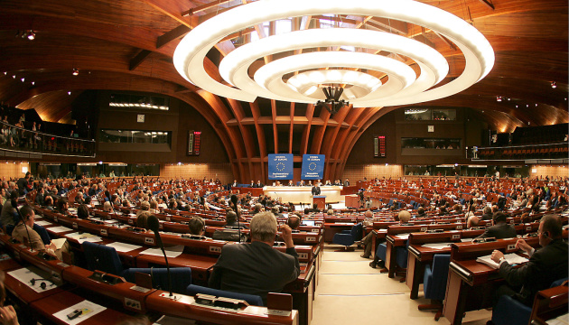 PACE condemns Russia for terrorist activities in Ukraine – declaration