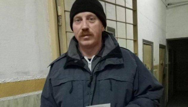 Генпрокуратура подтвердила освобождение Церцвадзе из киевского СИЗО