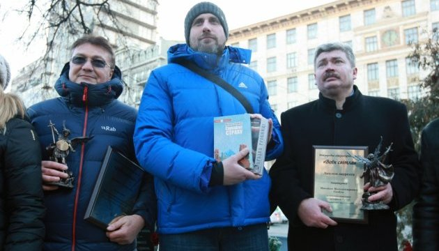 В Киеве назвали лауреатов премии «Воин света» памяти Жизневского