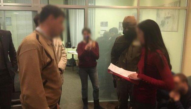 Детективи Ситника затримали четвертого фігуранта