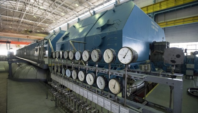 Ukrainian NPPs generated 209.57 mln kWh of electricity in last day