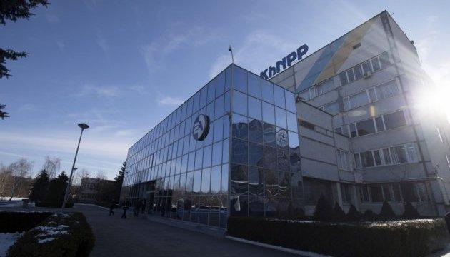 Еще один блок Хмельницкой АЭС оснастят инновационной системой диагностики