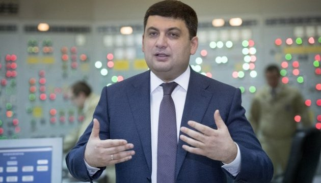 Правительство планирует развивать экспорт электроэнергии - Гройсман