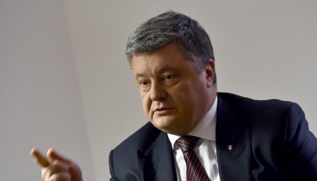 President Poroshenko to pay visit to Berlin on Jan. 30