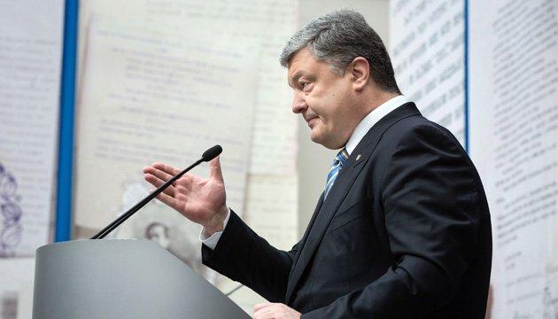 Порошенко - блокировщикам Донбасса: Не вы эти земли собирали, и не вам их отрезать