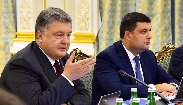 Poroshenko, Groysman congratulate Poland on Independence Day