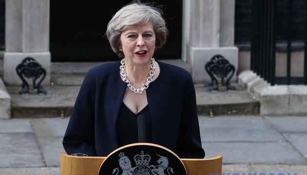 Британські політики призупиняють виборчі кампанії через теракт