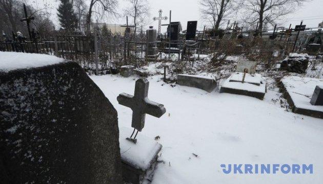 Прах Александра Олеся перезахоронят 29 января