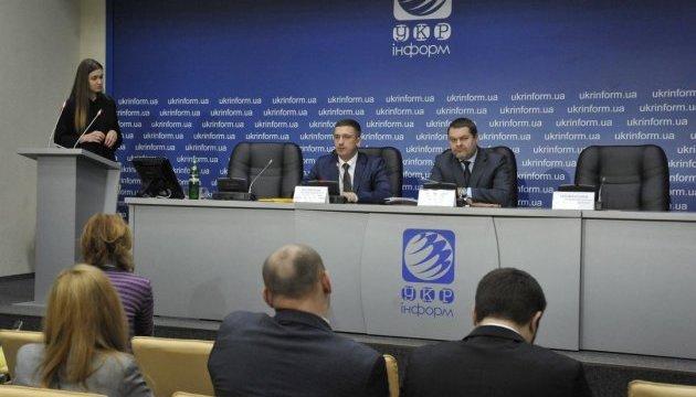 Мін'юст залучає до роботи антирейдерської комісії представників бізнесу