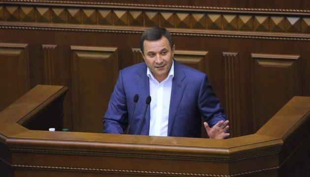 Раде предлагают рассмотреть спор вокруг Укрзализныци на комитете