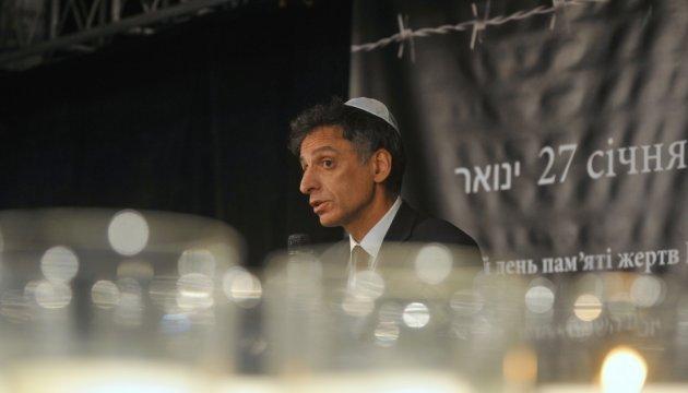 Посол Ізраїлю сказав, як запобігти повторному Голокосту