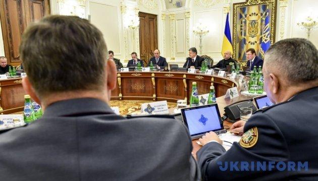Совбез обсудил создание Ставки Верховного Главнокомандующего - Турчинов
