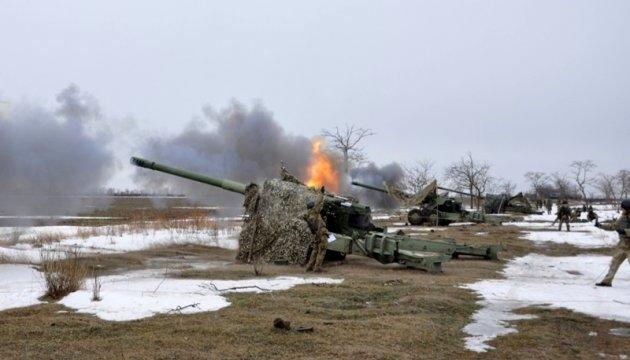 Артилерія ВМС України відпрацювала ураження морських цілей