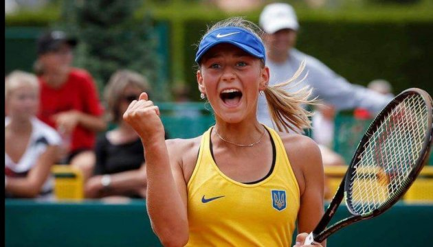 Kostyuk through to final at ITF Women's Circuit in Australia