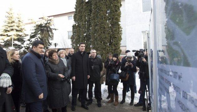 Гройсман обещает найти 100 миллионов на перинатальный центр в Львове