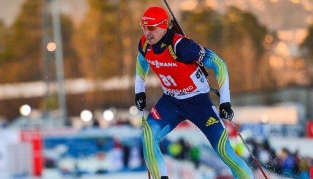 Олександр Жирний був 15-м у пасьюті чемпіонату Європи з біатлону