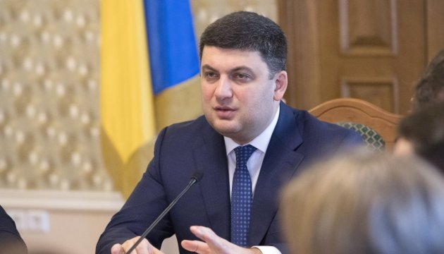 Ukraine to receive visa-free regime by summer 2017 - Groysman