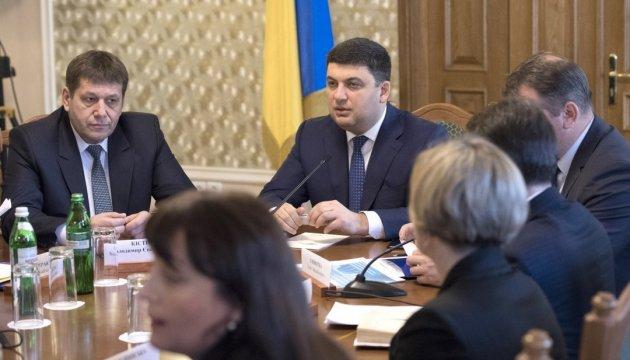 Віце-прем'єр обіцяє гроші на гасіння тліючого терикону на Львівщині