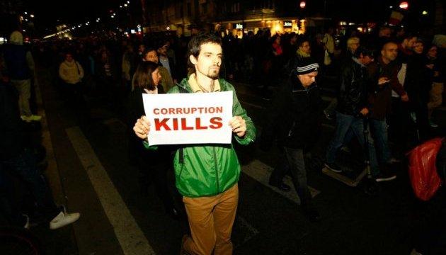 Коррупция убивает: В Румынии нарастают протесты