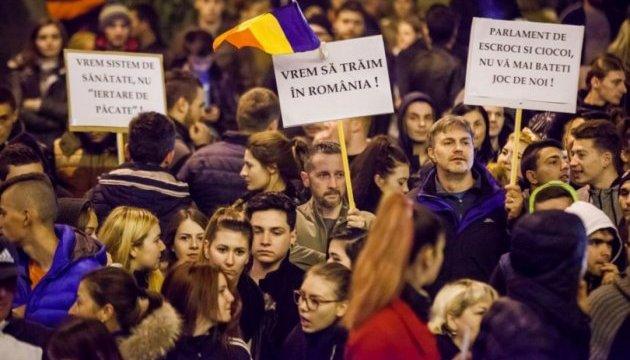 Холода не заставили румын отказаться от антиправительственных протестов
