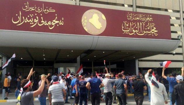 В парламенте Ирака хотят обсудить недавние миграционные ограничения США