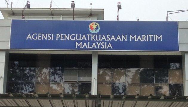 У Малайзії зникло пасажирське судно з китайськими туристами