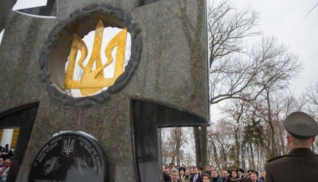 Сегодня Президент почтит память Героев Небесной Сотни