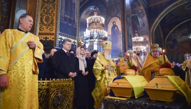 У Володимирському соборі пройшла панахида за Олександром Олесем