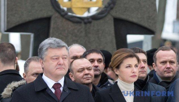 Герои Крут приостановили наступление московско-большевистской орды - Порошенко