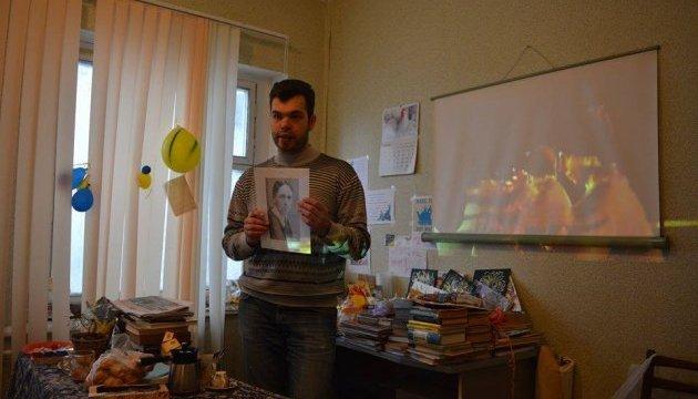 В Симферополе почтили память Героев Крут