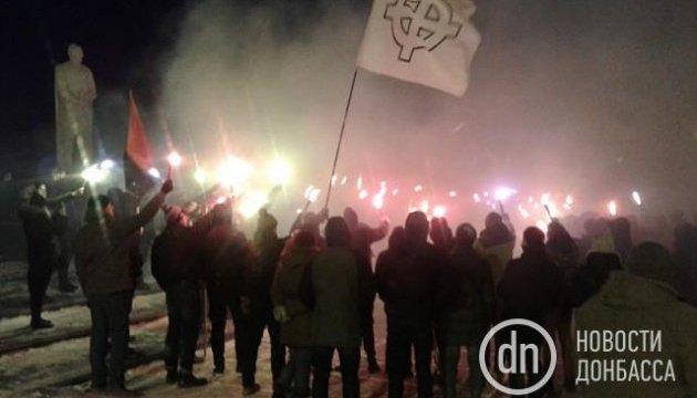 Факельное шествие в Мариуполе почтило память Героев Крут