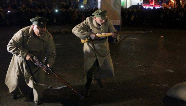 У Києві провели реконструкцію бою військ УНР за завод